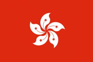 HongKong_Flagge