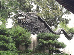 Drache im Yu Garten