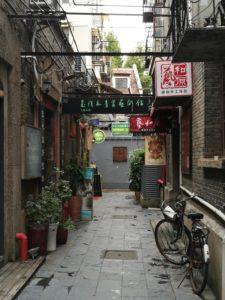 Straße Tianzifang