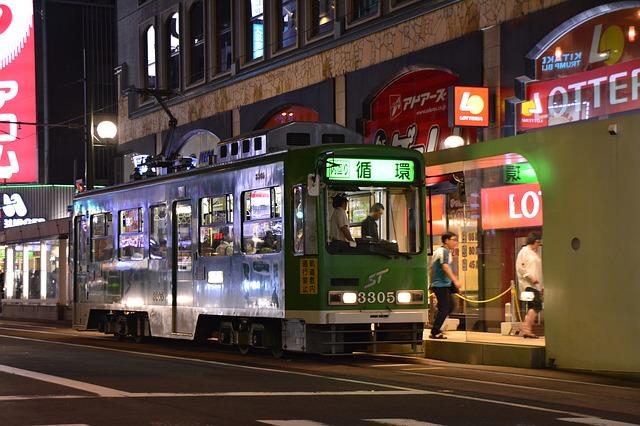 Japan Tram